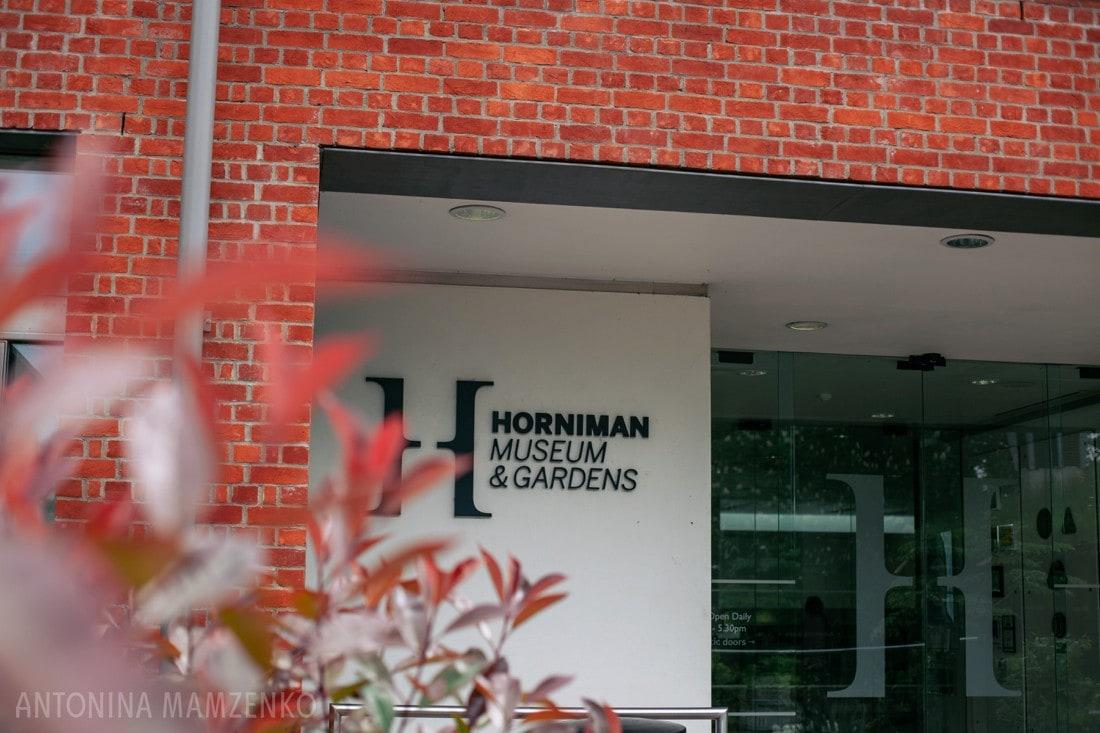horniman-museum-visit-review_0010
